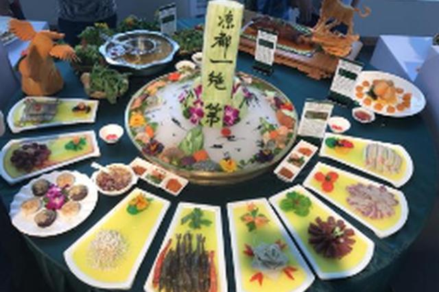 黔菜博物馆在清镇开馆