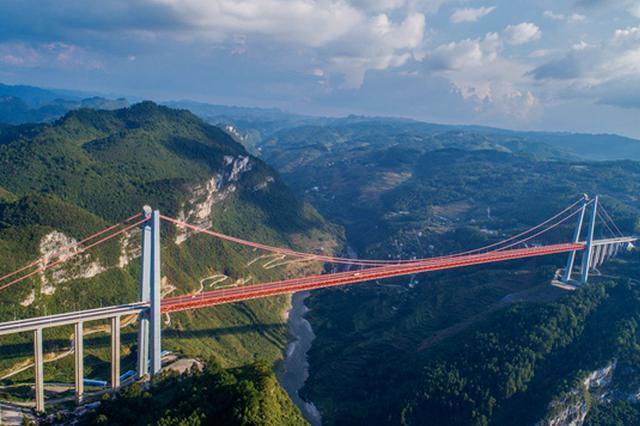"""多座世界级桥梁托起贵州""""高速平原"""""""