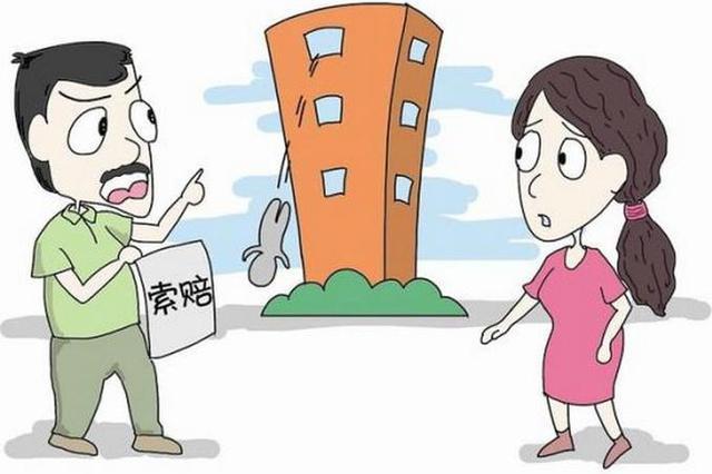 房东状告租客侵犯权益要求赔偿