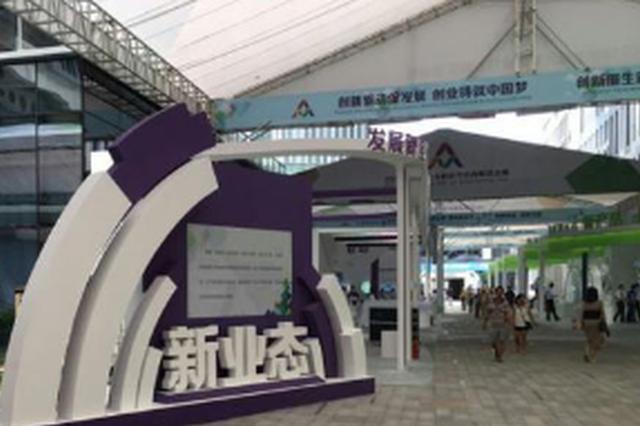 贵阳高新区将开展15项活动 各种新奇特 欢迎来体验