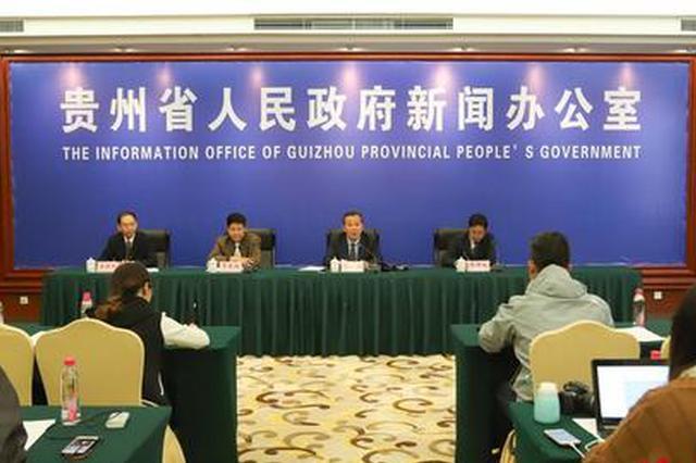 """2018""""扶贫日"""" 贵州省重点组织开展""""六个一""""活动"""