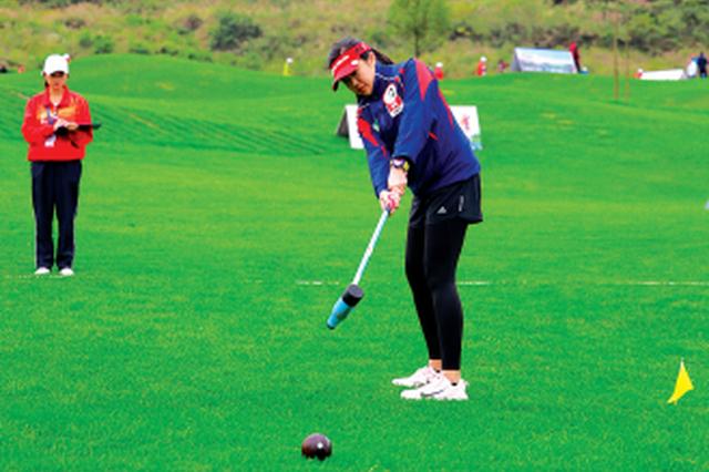 2018中国国际木球公开赛开杆 系贵州首次举办国际性木球比赛