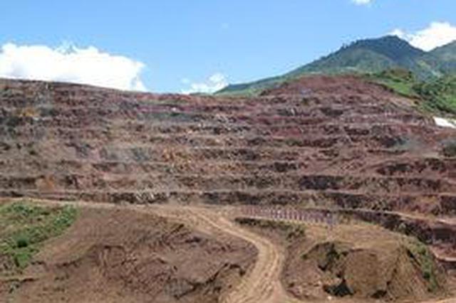 赫章发现超大型铅锌矿床 潜在经济价值达600亿元