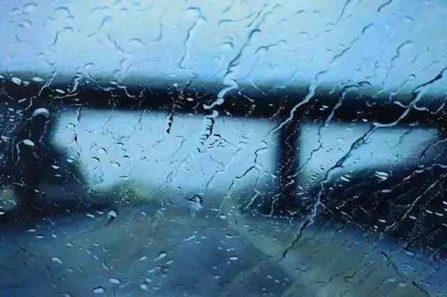 贵州:下周前期阴雨绵绵 后期气温回升