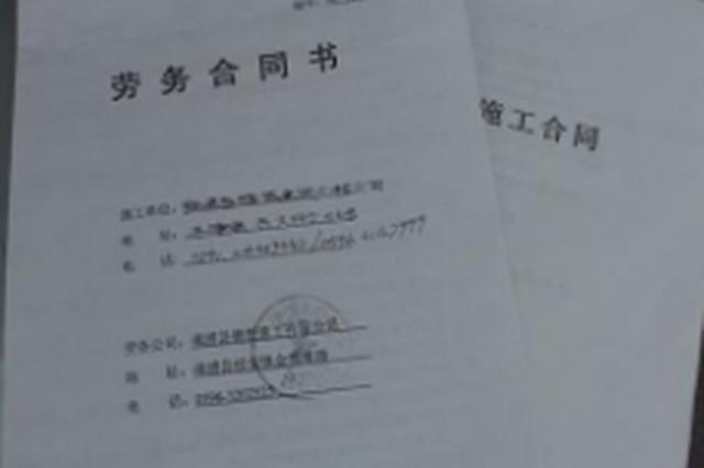 【职场法库】没有签合同 照样要赔偿