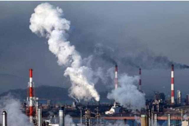 贵州:今年上半年 全省环保部门开出亿元罚单