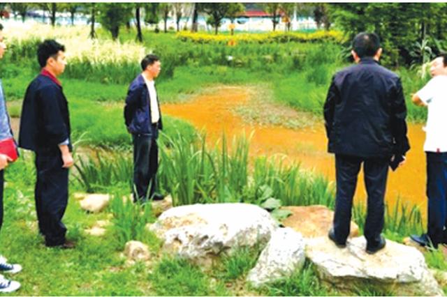 贵阳曹关湿地公园现红色漂浮物 确定为藻类