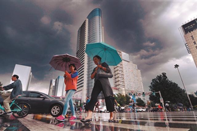 贵州大部明天气温回升 西部夜间有雨