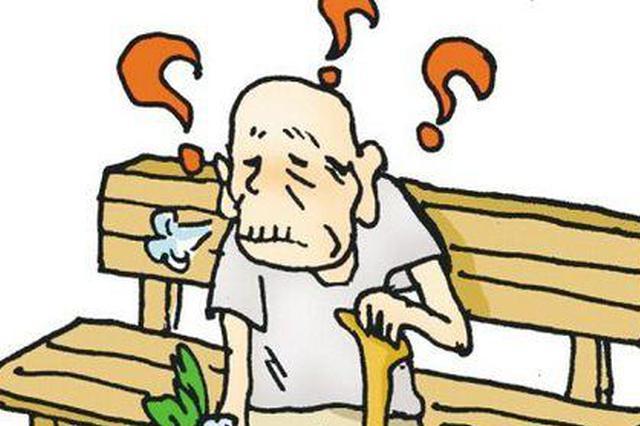 老人患痴呆走失 儿子求助——谁看见我73岁老父亲