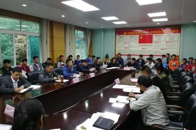 贵州1人和1单位入选创新人才推进计划