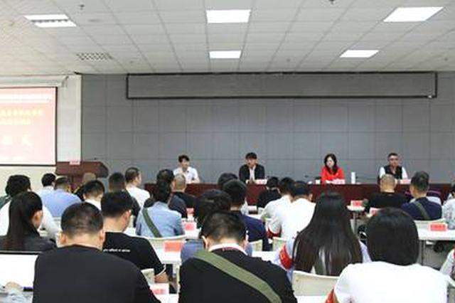 贵州省首届中青年作家高级研修班开班