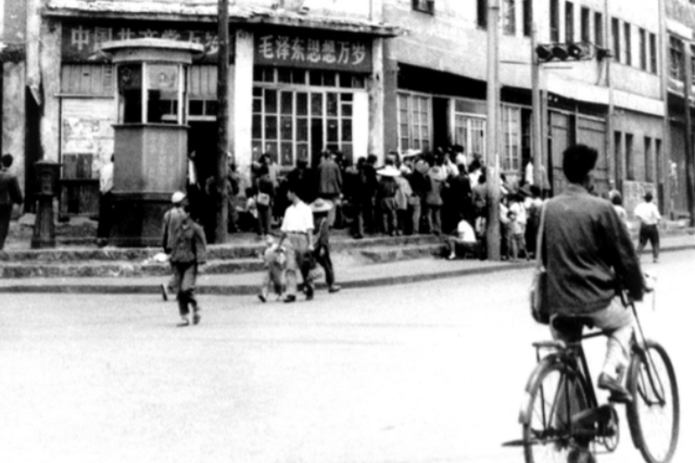 贵阳市档案馆帮你情景重现 票证年代的小日子