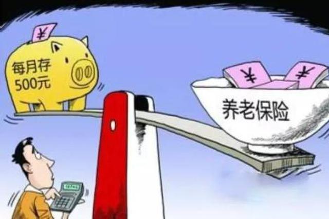 贵州出台完善企业职工基本养老金计发办法