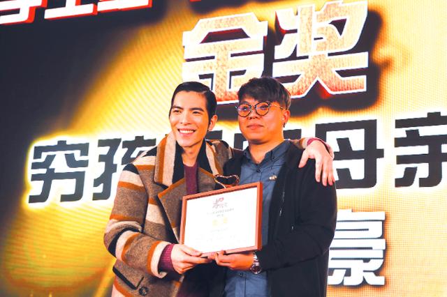 第二届旺旺孝亲奖词曲创作大赛颁奖典礼在上海举行