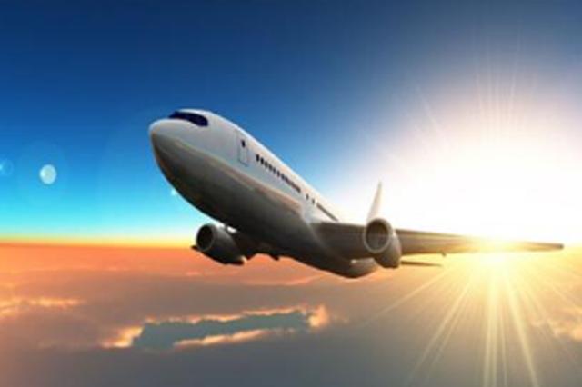 冬春航班换季 多彩贵州航空将新开4条航线