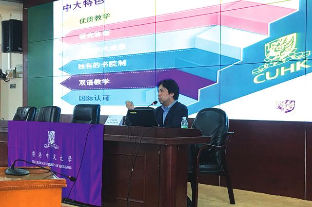 香港中文大学:分数达本省一本线 英语120分择优录取