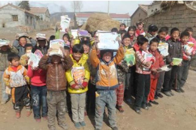 扶贫日书记省长带头捐款 1-10月捐赠资金达37.3亿元