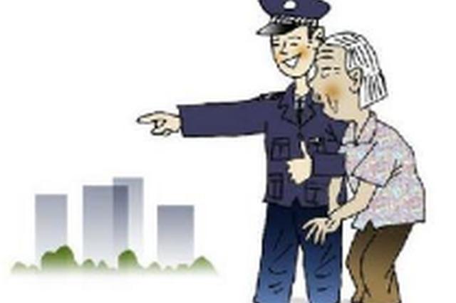 老人迷路 抱着孙女走中环 网格民警及时带离