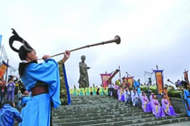第六届国际阳明文化节25日在阳明文化园开幕