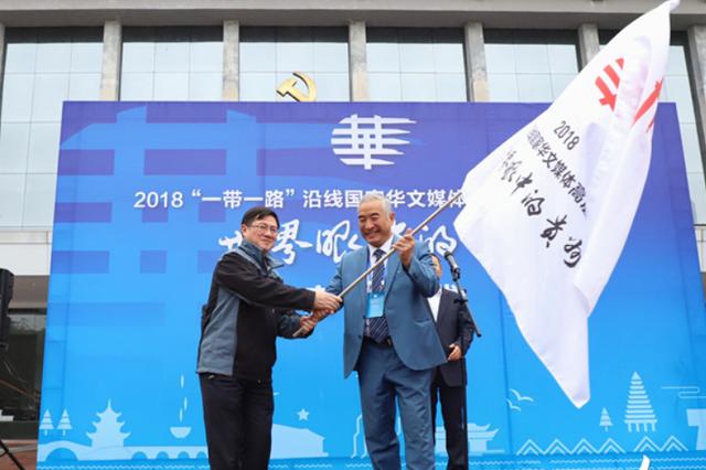 20家海外华文媒体走进贵州 他们专讲贵州故事