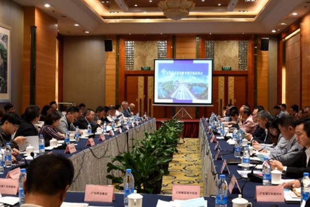 贵州省投资促进局举办广东企业家考察座谈会