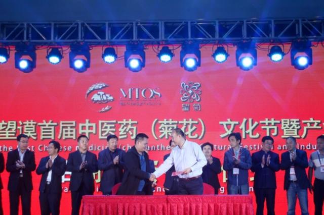 望谟和5家企业达成合作 签约资金达30.38亿元