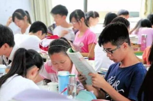 白云公办高中本学期起免书费学费