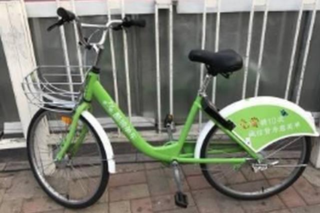 """为首家登陆贵阳的共享单车品牌""""快兔出行""""下月停运"""