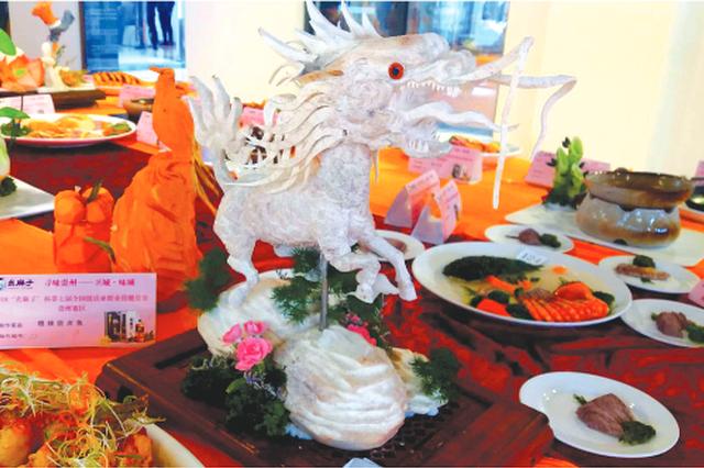 全国饭店业技能竞赛 贵州95名大厨获奖