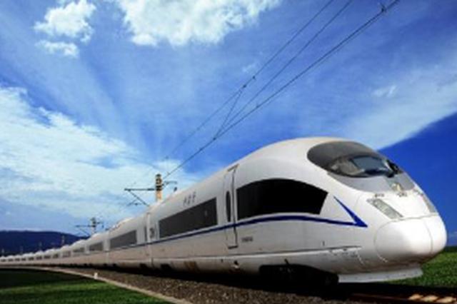 10月25日至30日 贵阳北站增开4趟动车组