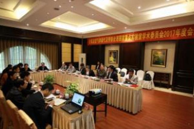 第34屆國際氟研究學術會議在貴陽舉行