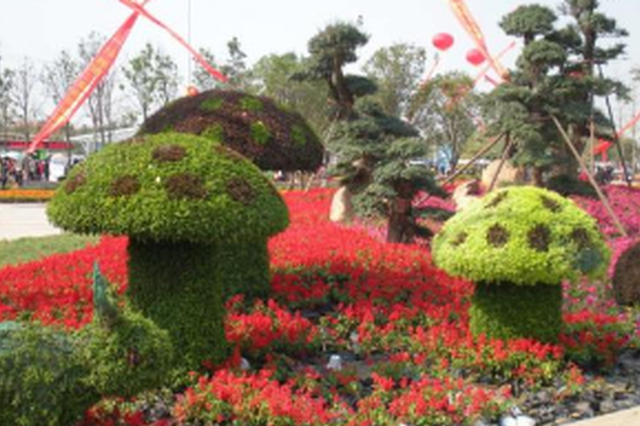 第四届中国绿化博览会建设项目开建