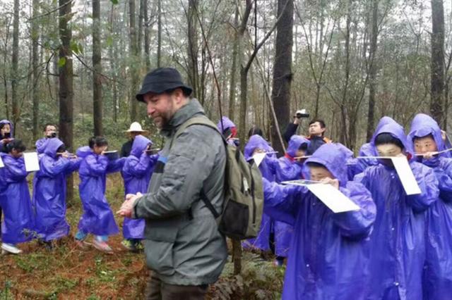 中德財政合作貴州省森林可持續經營項目驗收完成