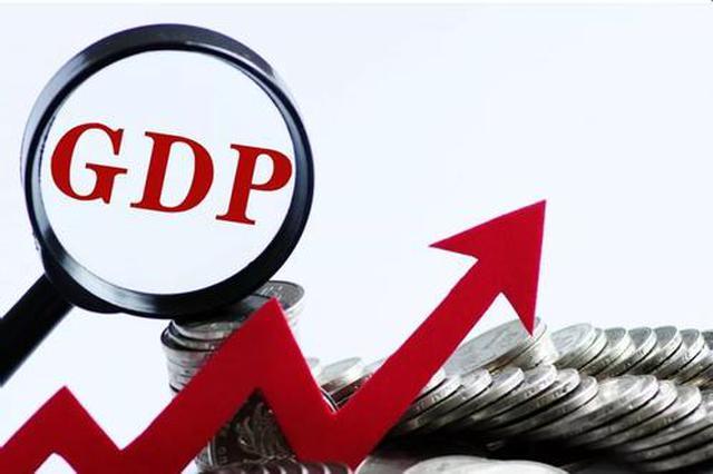 前3季度:貴州GDP超萬億元 增速高于全國平均水平