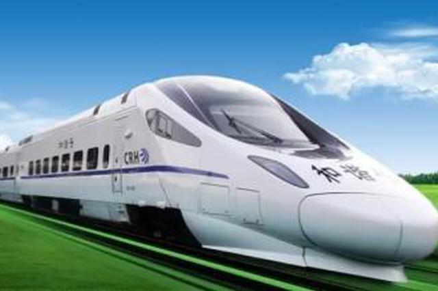 10至12月 貴州省境內8趟列車有調整