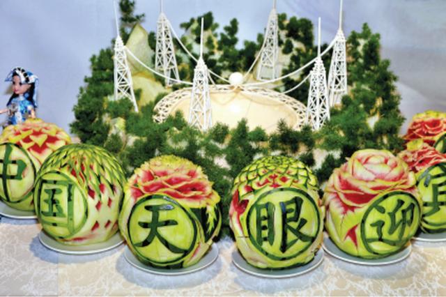 孔府菜美食文化節暨孔府菜大賽在貴陽開幕