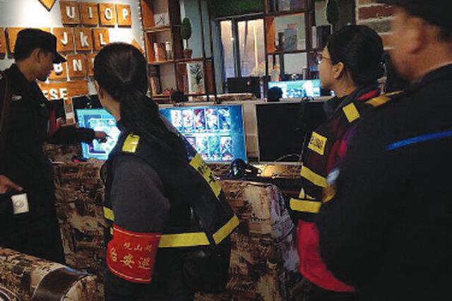 """世紀城社區志愿者細化服務 """"七色光""""巡查安全隱患"""