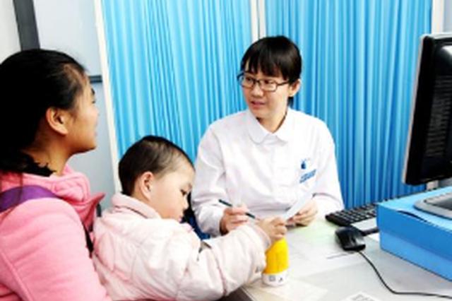 護理服務領域拓寬 貴陽首家護理門診開診