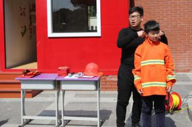 貴州省首家建筑消防教育館正式開館