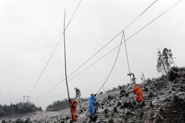 貴陽電網備戰低溫陰雨天氣