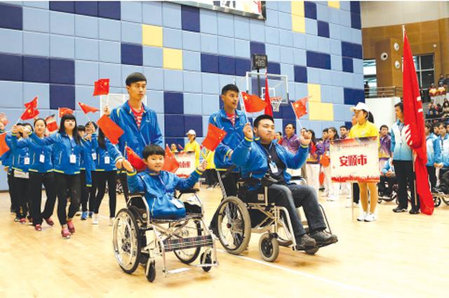 贵州省第六届残运会开幕 421名运动员角逐216枚金牌