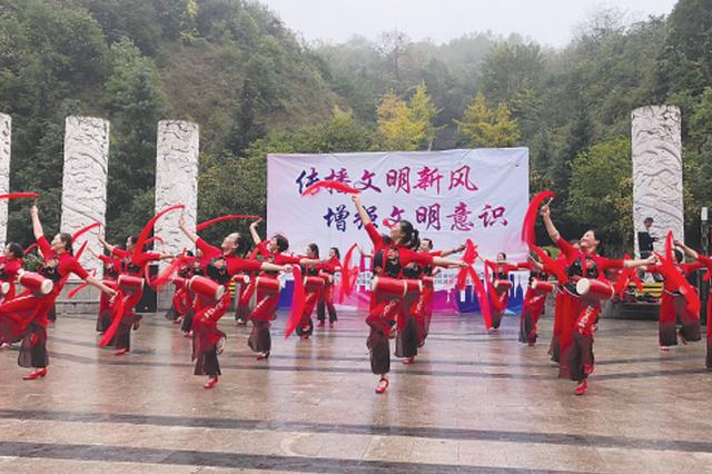 貴陽世紀城社區:寓教于樂 傳播文明新風