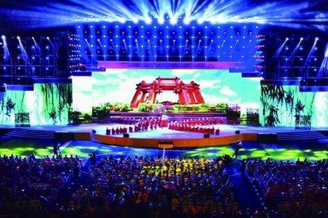 良知之光 共建共享 第六屆國際陽明文化節昨日開幕
