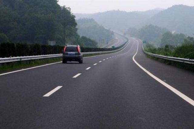 貴州省政府批復:德江至務川高速今起收費