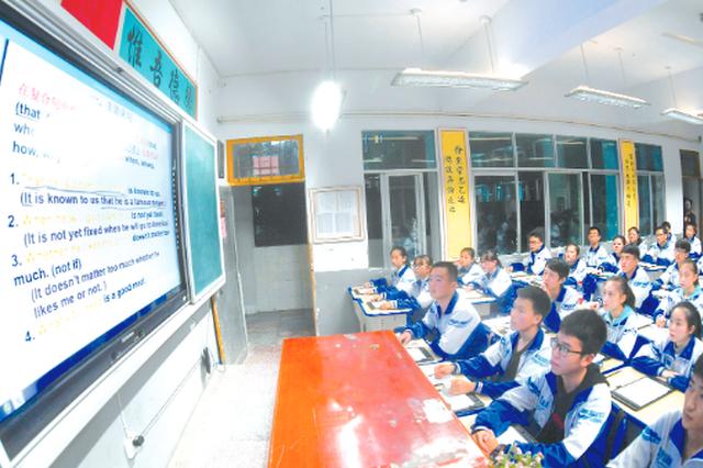 淘寶教育推出普惠教育平臺 印江成全國首個試點地區