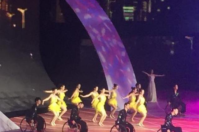 貴州省第六屆殘運會閉幕 貴陽市一隊登獎牌榜首位
