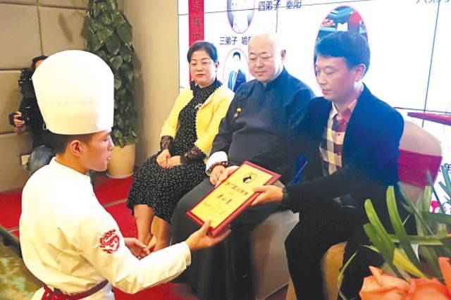 讓更多的人了解黔菜 中國烹飪大師王應忠貴陽收徒