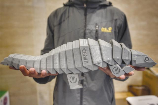 貴州省第三屆青少年3D打印創意設計大賽頒獎
