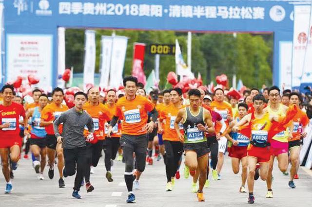 清鎮半程馬拉松賽昨日舉行 5000人快樂起跑