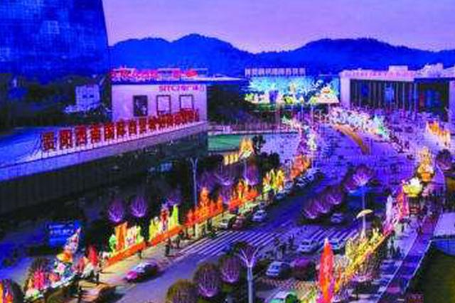 強強聯手迭代升級 貴陽西南國際商貿城未來可期